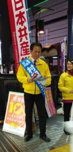 埼玉県会議員選挙始まりました